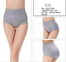 High Waist Post Partum Body Sculpting Underwear