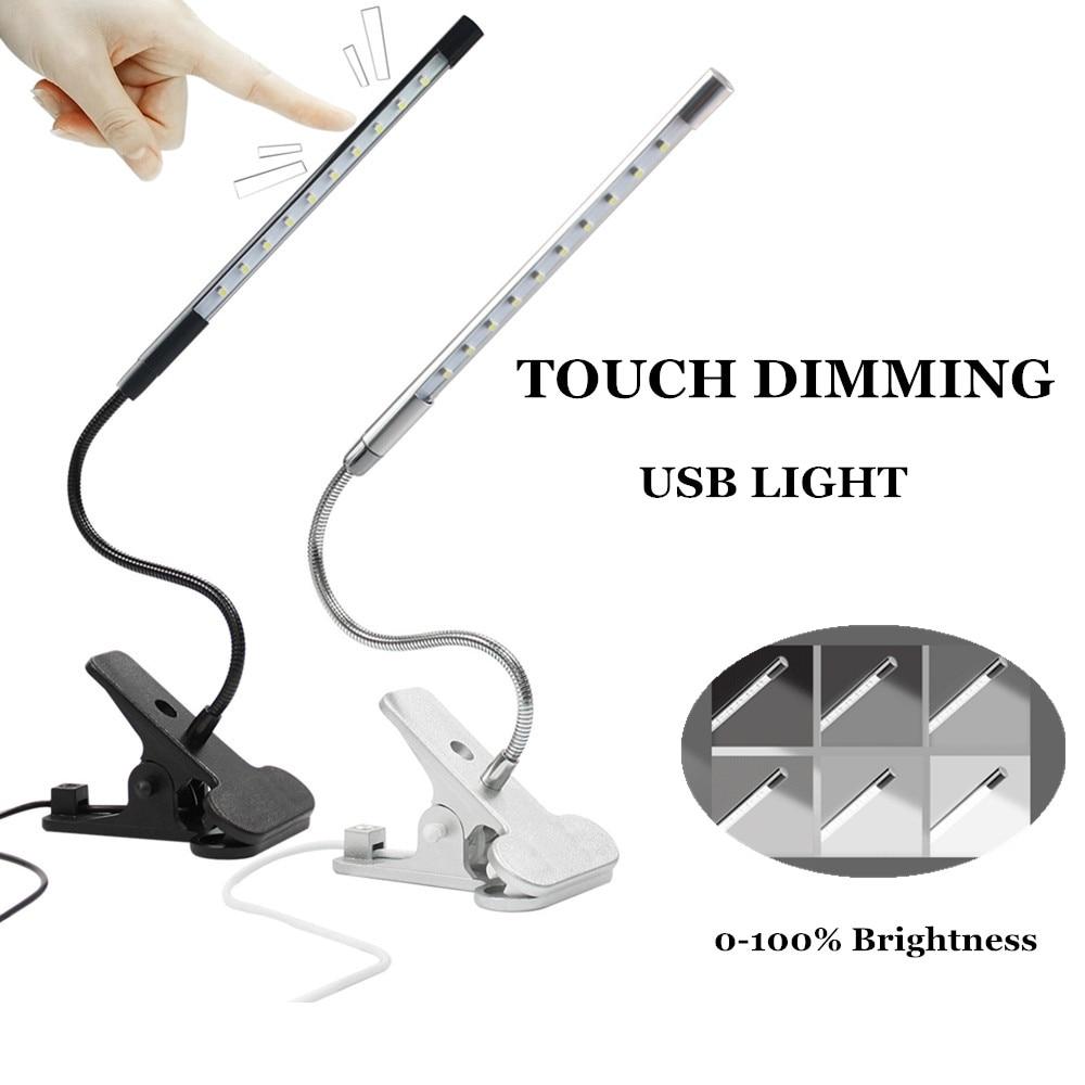 Сенсорный затемняемый гибкий USB светодиодный свет для чтения для ухода за глазами Регулируемый светодиодный настольный светильник с клипсой для ноутбука Исследование освещения спальни