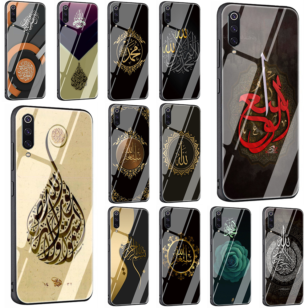 Cellphones & Telecommunications Special Section Arabic Quran Islamic Tempered Glass Tpu Cover Case For Xiaomi 8 Lite A1 A2 9 Redmi Note 5 6 7 Pro 6a 4x Pocophone F1 Mild And Mellow Half-wrapped Case