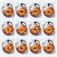 25 мм кабошон в знаки китайского зодиака брелоки 12 созвездий брелки традиционные моды брелок для ключей с цепочкой украшения подарок