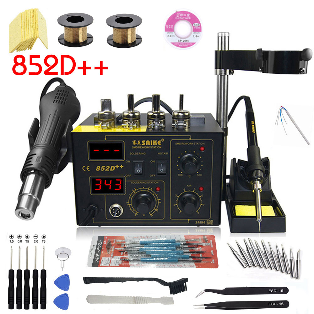 220V/110V Saike 852D++ Hot Air Rework Station Soldering Station BGA De-Soldering 2 In 1 With Supply Air Gun Rack And Gifts