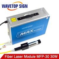 Волоконно лазерный модуль MFP 30 30 Вт maxphotonics Q Switched Pulse использование для высокого качества волокна лазерная печать машина
