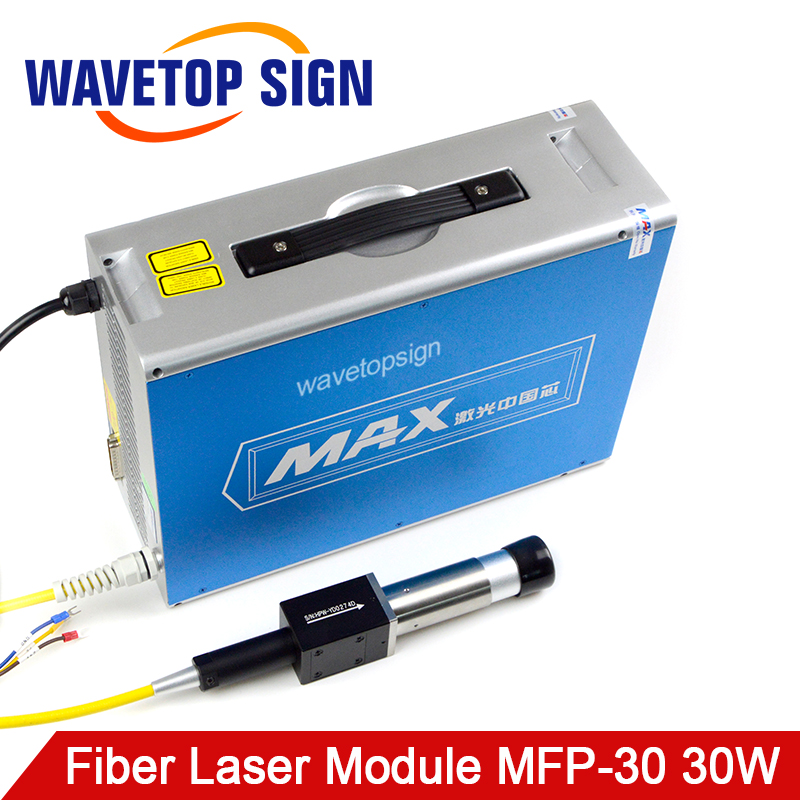 fiber laser module MFP-30 30w maxphotonics Q-switched Pulse Fiber Laser 30W use for High Quality fiber laser mark machine fiber laser mark machine lift worktable laser mark machine lead head up and down system lift system height 600mm 800mm
