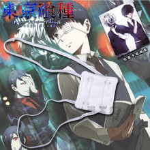 Sparkling Daydream Tokyo Ghouls  Black Butler Ken Kaneki EVA Cosplay Costumes Props Accessories Blindfold Eye Patch Goggles