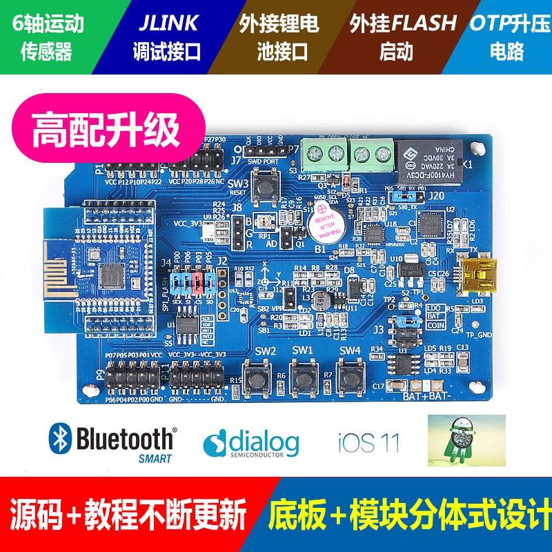 High Grade! Bluetooth 4 4.1 BLE DA14580 DA14583 DA14585 Development Board FLASH Boot bluetooth 4 ble multifunction pedometer keyfob development board to support the anti lost ibeacon