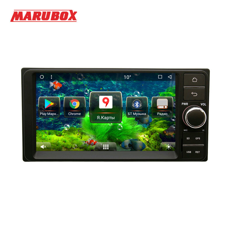 MARUBOX New System Double Din For TOYOTA Universal Car Miltimedia Player Android 7.1.2 GPS Navigation Stereo Radio IPS N7A701DT8