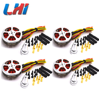 4x 5010 750KV High Torque Brushless Motors For Multi Axis Aircraft Quadcopter