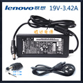 For Lenovo sun C430A C420A 410 210 125 Laptop AC Adapter Charger line computer