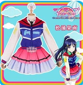 Anime Cosplay Costume LoveLive!Sunshine Next SPARKLING Over the Rainbow Kanan Matsuura lovely full sets  A