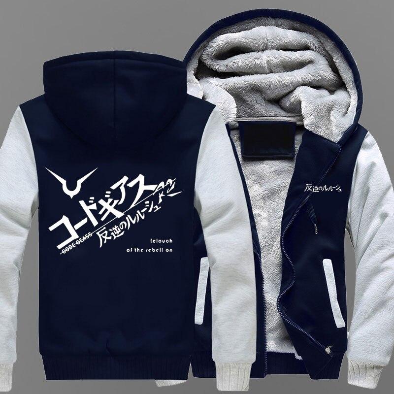 Cosplay Code Geass Coat Cool Anime Jacket Hoodie Unisex Causal Sweatshirt New