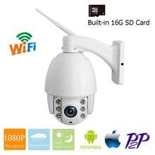 Wifi Открытый Full HD 2.0MP 1080 p 5x оптический зум беспроводной PTZ P2P Plug& Play наружная Водонепроницаемая ip-камера CCTV система безопасности