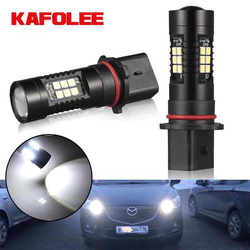 Светодиодные противотуманные фары KAFOLEE 2x P13W SAMSUNG PSX26W SP13W SH24W 15W для Skoda Yeti 5L 508 для Audi A4 B8 (CA219x2)