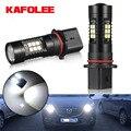KAFOLEE 2x P13W Birne SAMSUNG PSX26W SP13W SH24W 15W LED Nebel Tagfahrlicht Für Skoda Yeti 5L 508 für Audi A4 B8 (CA219x2)