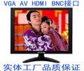 10.4 inch металлический корпус BNC HDMI VGA AV интерфейс hd монитора ЖК-мониторы компьютеров
