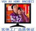 10.4 polegadas de metal shell BNC VGA HDMI AV hd interface de visualização do monitor LCD monitores de computador