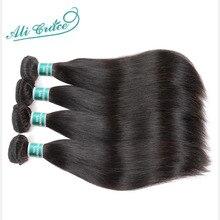 アリグレースバージンヘアブラジルストレート人間の髪 4 100% レミー人間の髪が自然な色 10 28 インチ送料無料