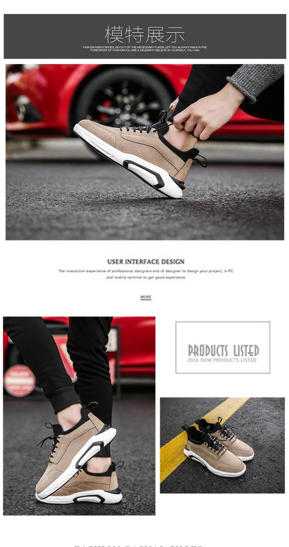 2018 Spring/Autumn Men's Vulcanize Shoes Fashion Sneakers Men Casual Shoes Flats Men Shoes Chaussure Homme Designer Sneakers 11