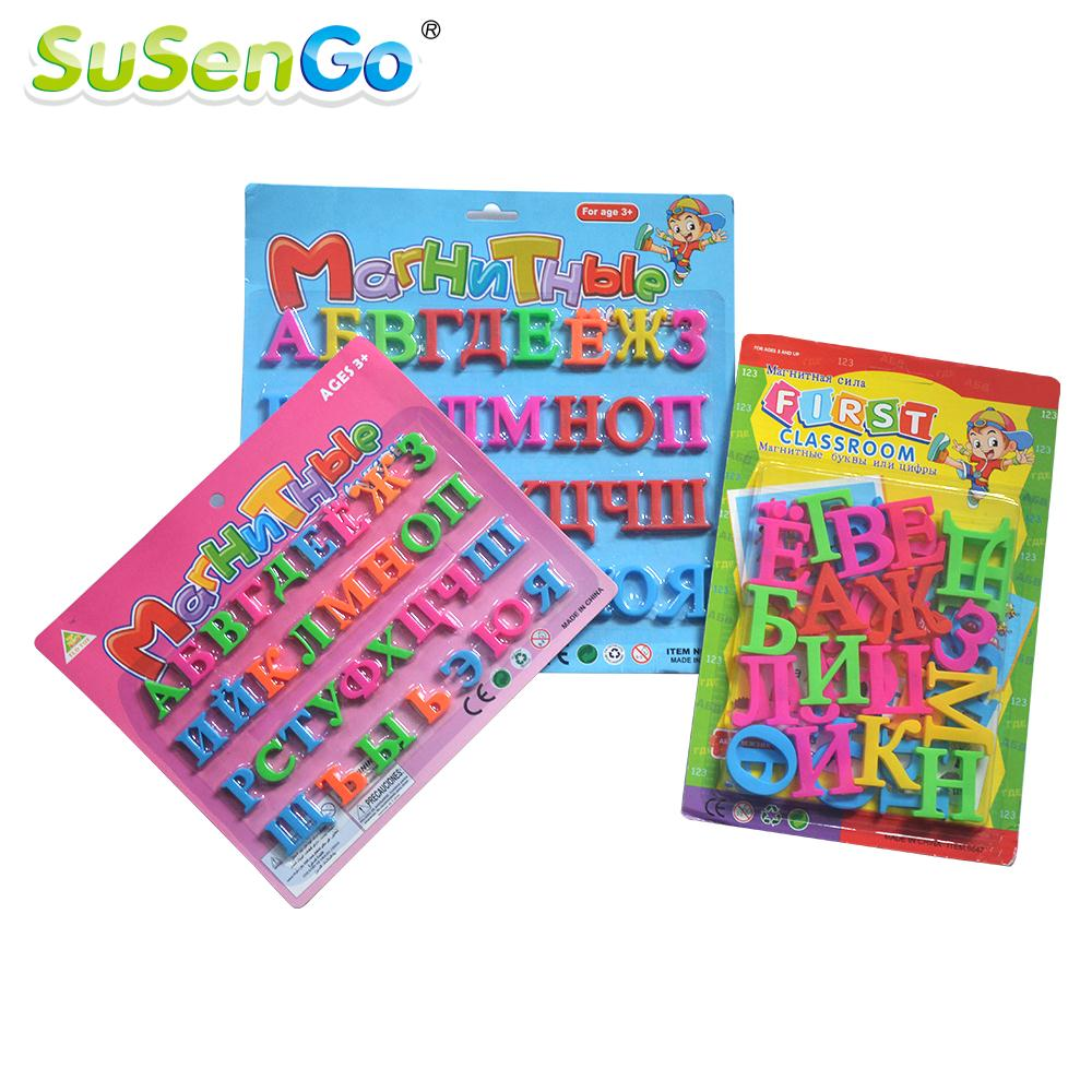 SuSenGo Russian Letters 3 Size Magnetic Alphabet Magnets Letters Learning Baby Kids Toy Gifts Children Non toxic bath toy