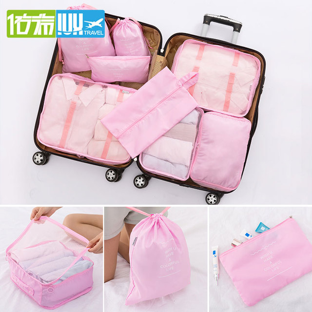 New Arrival Wholesale IUX 8PCS High Quality Oxford Cloth makeup bags Travel Mesh Bag Luggage Packing Cube Organiser for Clothing