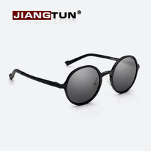 JIANGTUN Cute Round Sunglasses Polarized  Eyewear Aluminum Magnesium Men Sun Glasses Driving Fashion Accessories