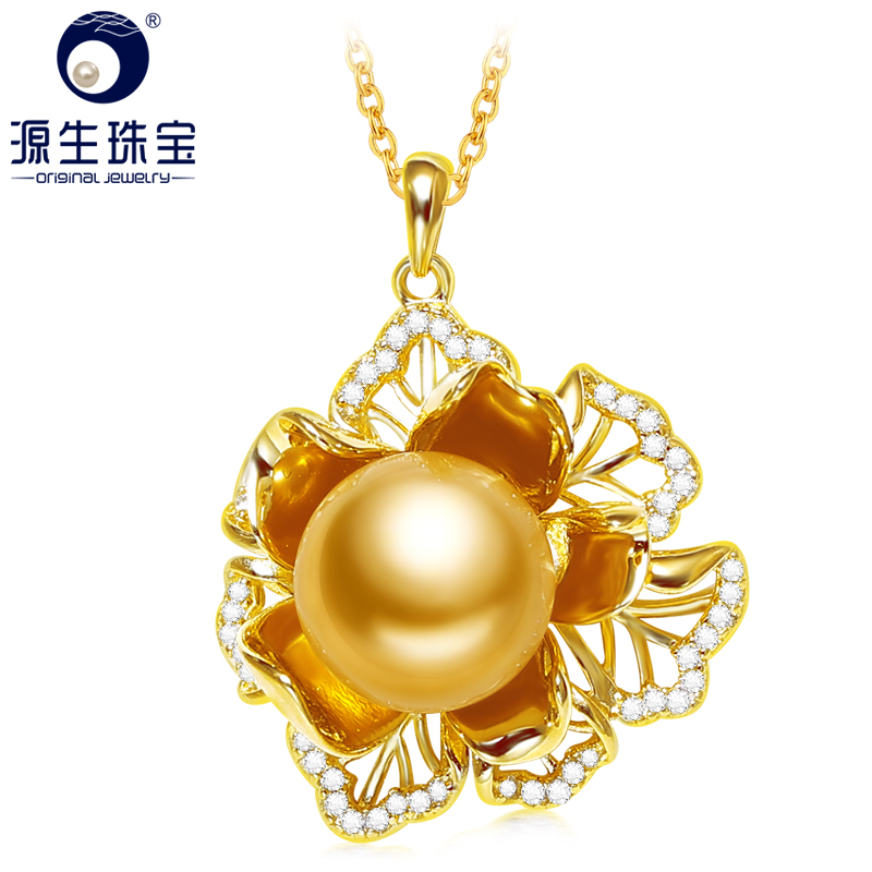 YS 10 11mm Elegant Round South Sea Pearl Pendant 925 Sterling Silver Necklace Anniversary Gift