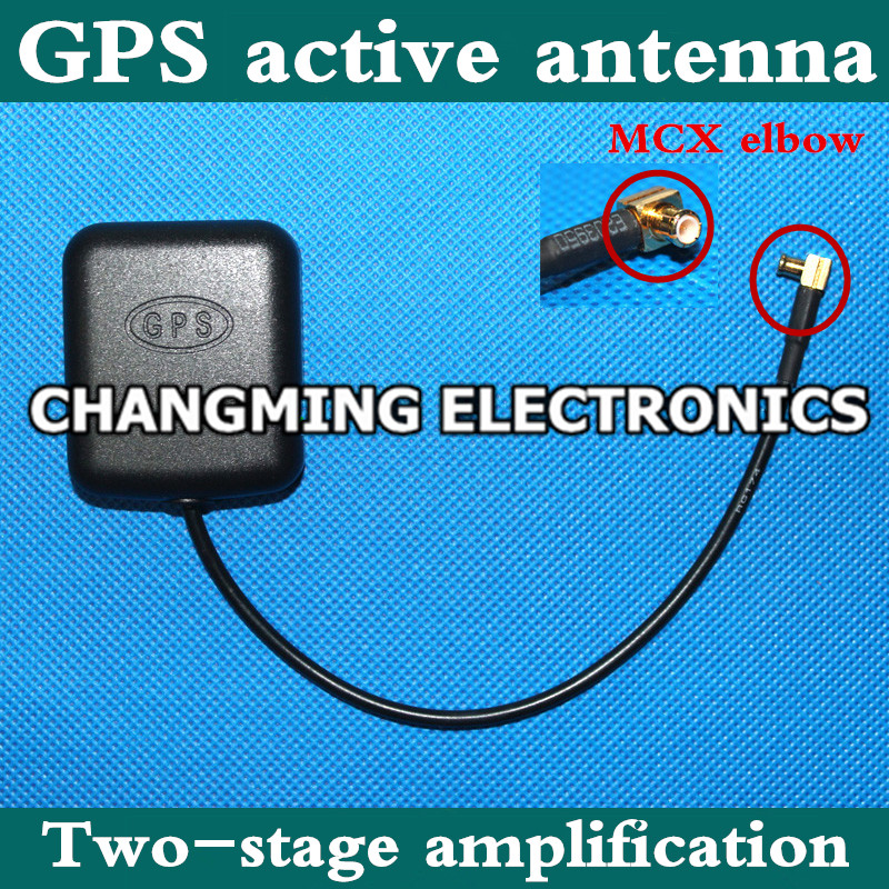 GPS active antenna MCX elbow GPS antenna Two-stage amplification 1575.42 MHZ high signal(working 100% Free Shipping)5PCS
