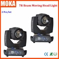 2Pcs/Lot  disco light stage light dj club beam 230 7R moving head beam fast shipping