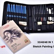 33/40/48 в 1 Профессиональная древесина эскиз Угольные карандаши набор для нейл Арта, набор для инженерных дизайнов тот, что картина писчая, для рисования принадлежности подарок
