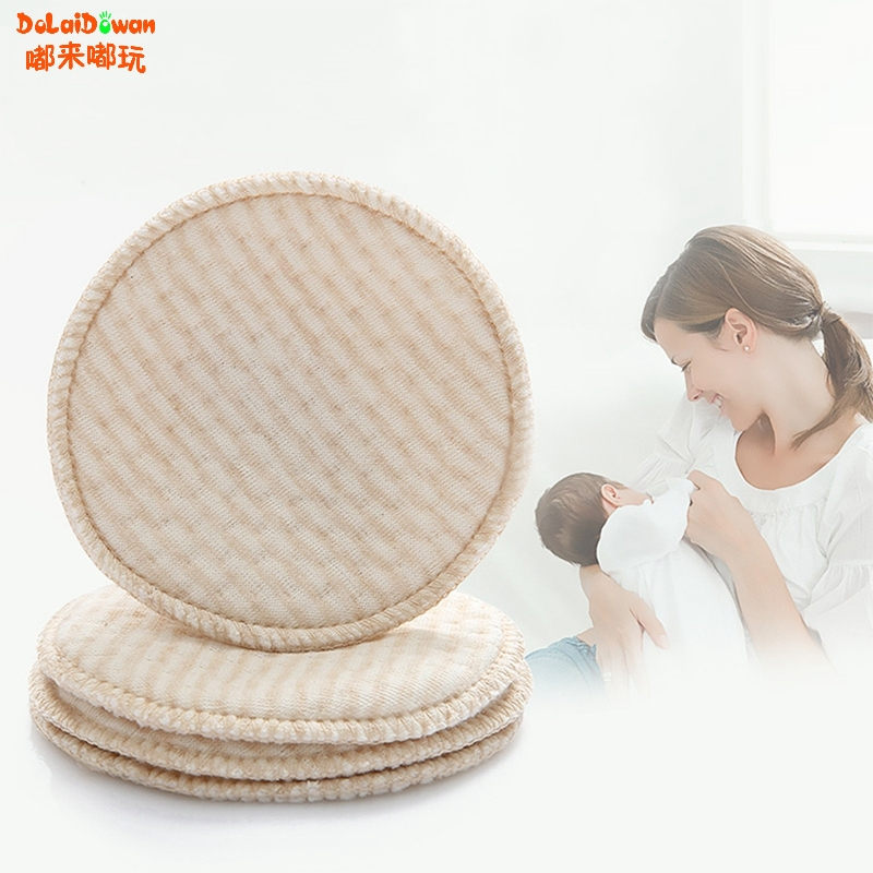 Mommy Nursing Pad Washable Breast Pads Spill Prevention Breast Feeding 4pcs/bag