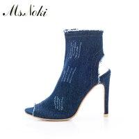Ms Noki Denim 10cm Heel Metal Decoration Soft Pumps Good Quality Women Shoes Summer 2017 Fashion