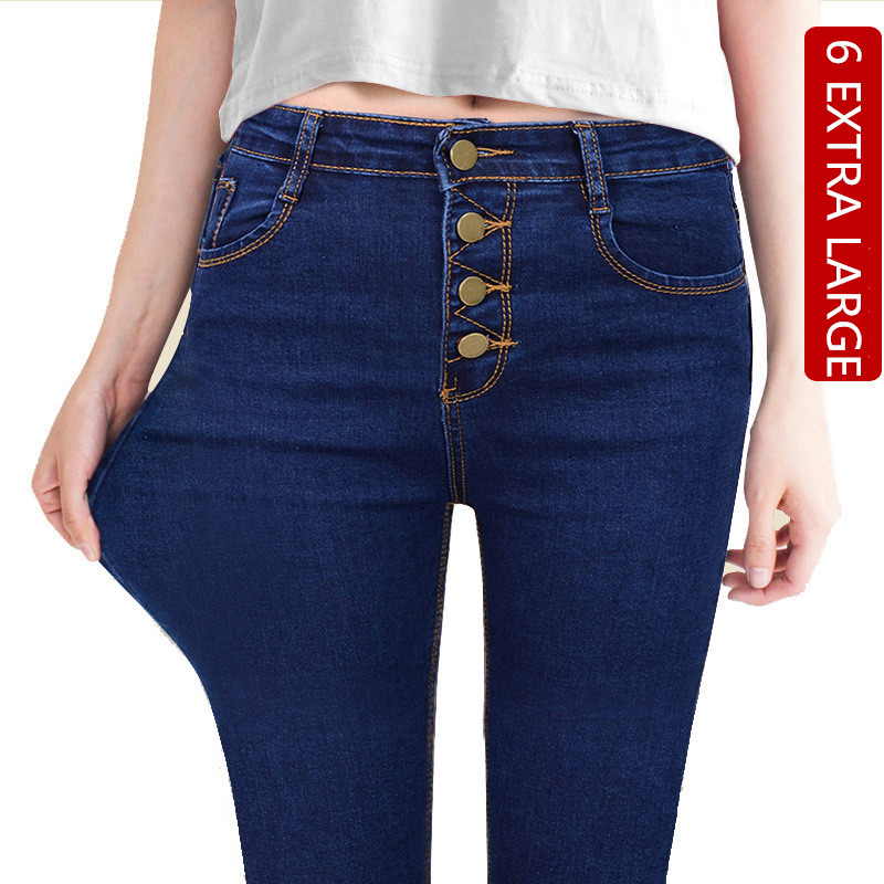High Waisted Jeans. Product - Diamante Women's Jeans · Missy Size · High Waist · Push Up · Style M Product Image. Price $ Product Title. Diamante Women's Jeans · Missy Size · High Waist · Push Up · Style M Add To Cart. Items sold by skytmeg.cf that are marked eligible on the product and checkout page with the logo ;.