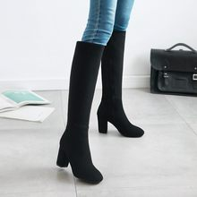 Big Size 11 12 13 14 Fashion of Euro-American Square Head, Rough Heel, Side Zipper, Slender and Long Boots(China)