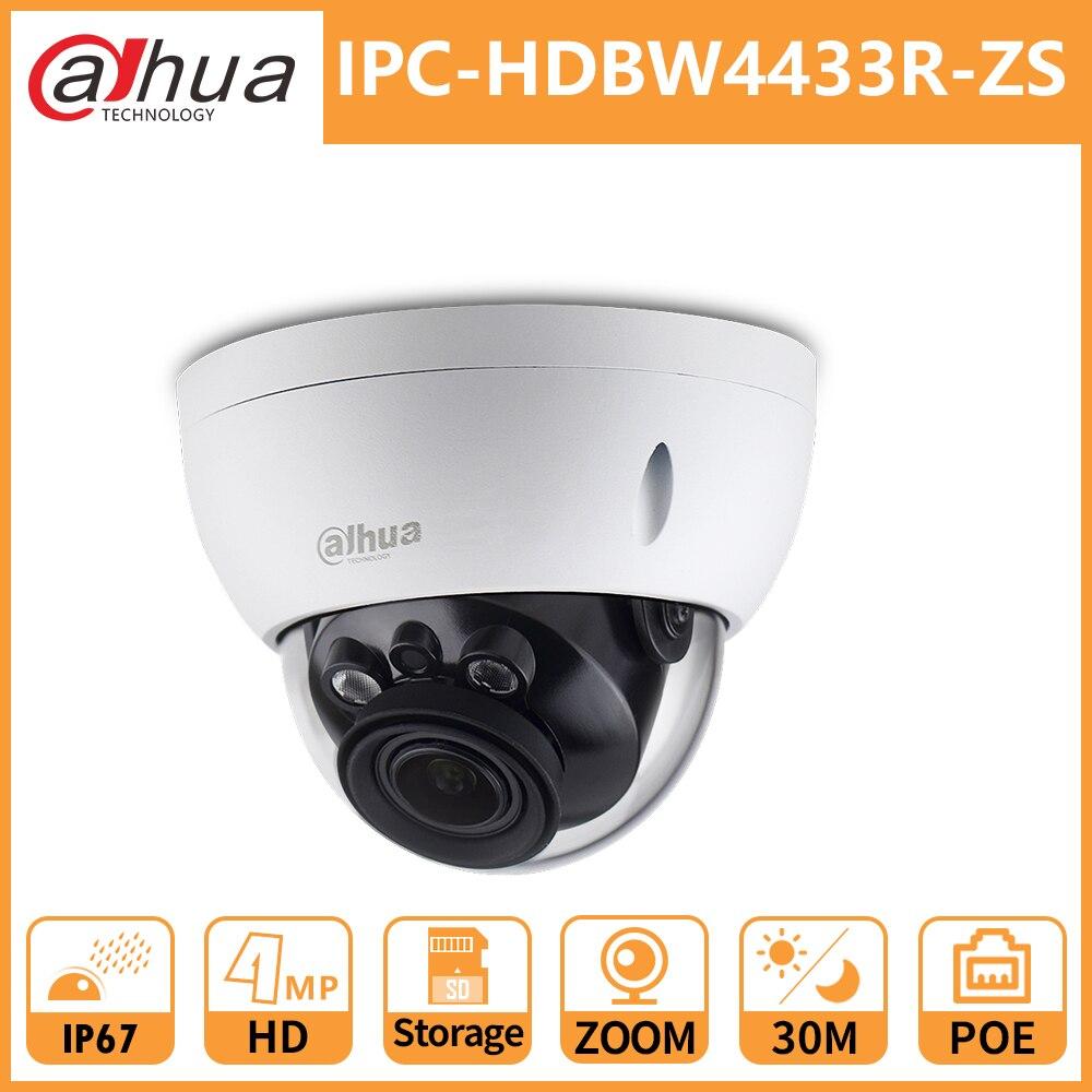 Dahua 4MP CCTV Camera IPC HDBW4433R ZS 2 7mm 13 5mm Electric Zoom Lens security camera