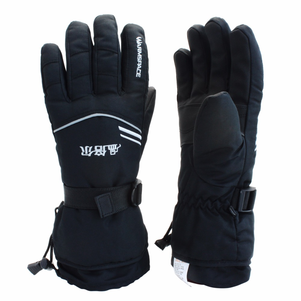 Svpro Battery Heated Gloves Rechargeableunisex Men Wome -8170