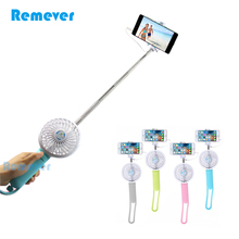 New Arrival Portable monopod Mini Extendable Selfie stick with Mini fan +power Bank for Phones Sumsung Iphone Huawei Xiaomi