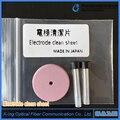 Fibra óptica Fusionadora Electrodos limpiar hoja pulido Electrodo Electrodo de limpieza