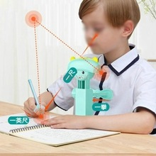 Neck Care Tool Child Resistant Myopia Sit Posture Corrector Student Kindergarten Writing Vision Protector Home Frame Plastic