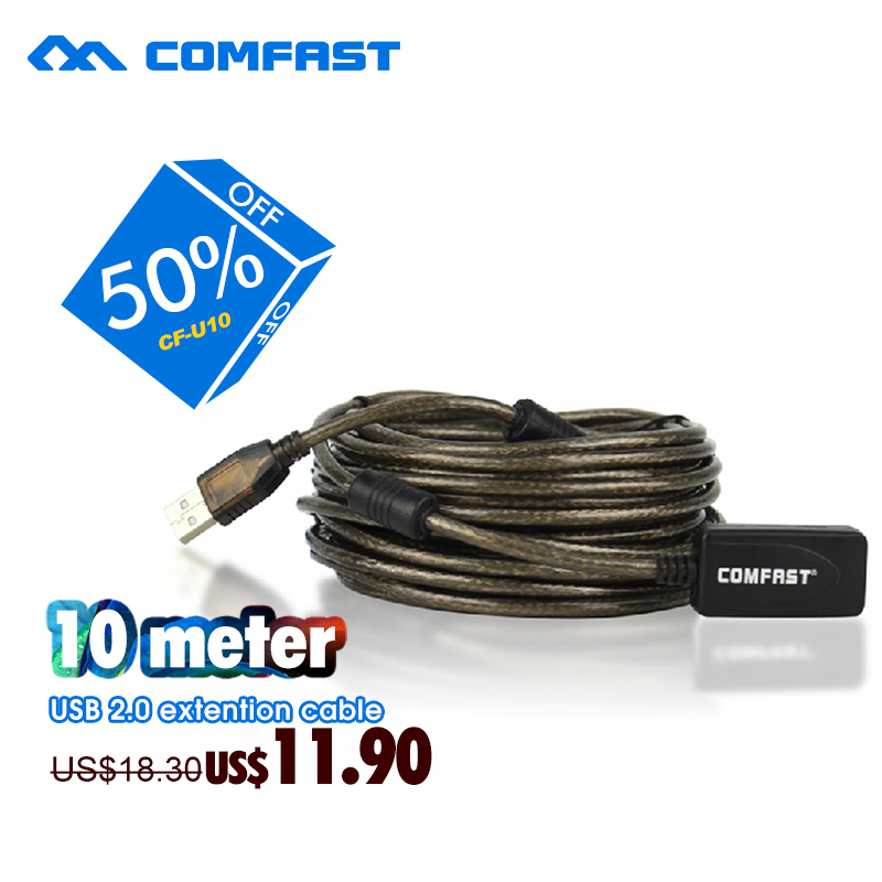 COMFAST CF-U10 10M USB extension line high speed usb cable with usb2.0 signal power amplifier for wireless adapter/camera