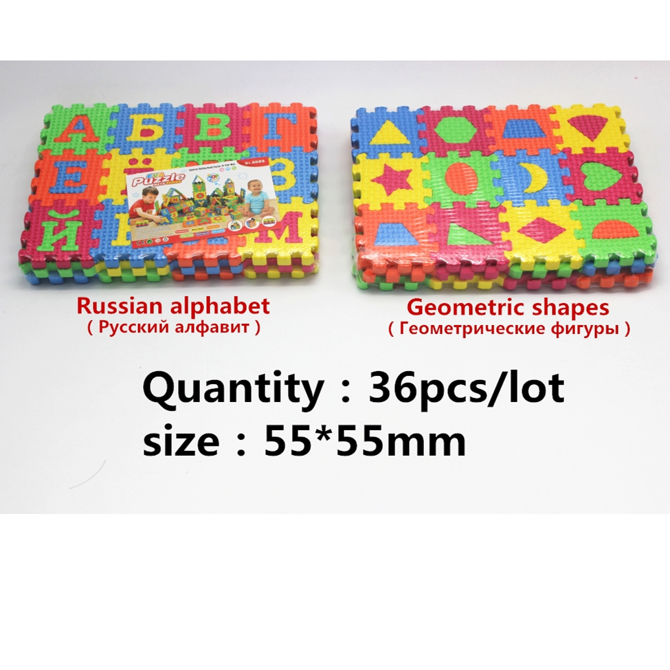 Russian-alphabet-letter-toys-Kids-baby-puzzle-mats-55-55MM-carpet-babies-33PCS-Russian-Language-foam-learning-toy-5