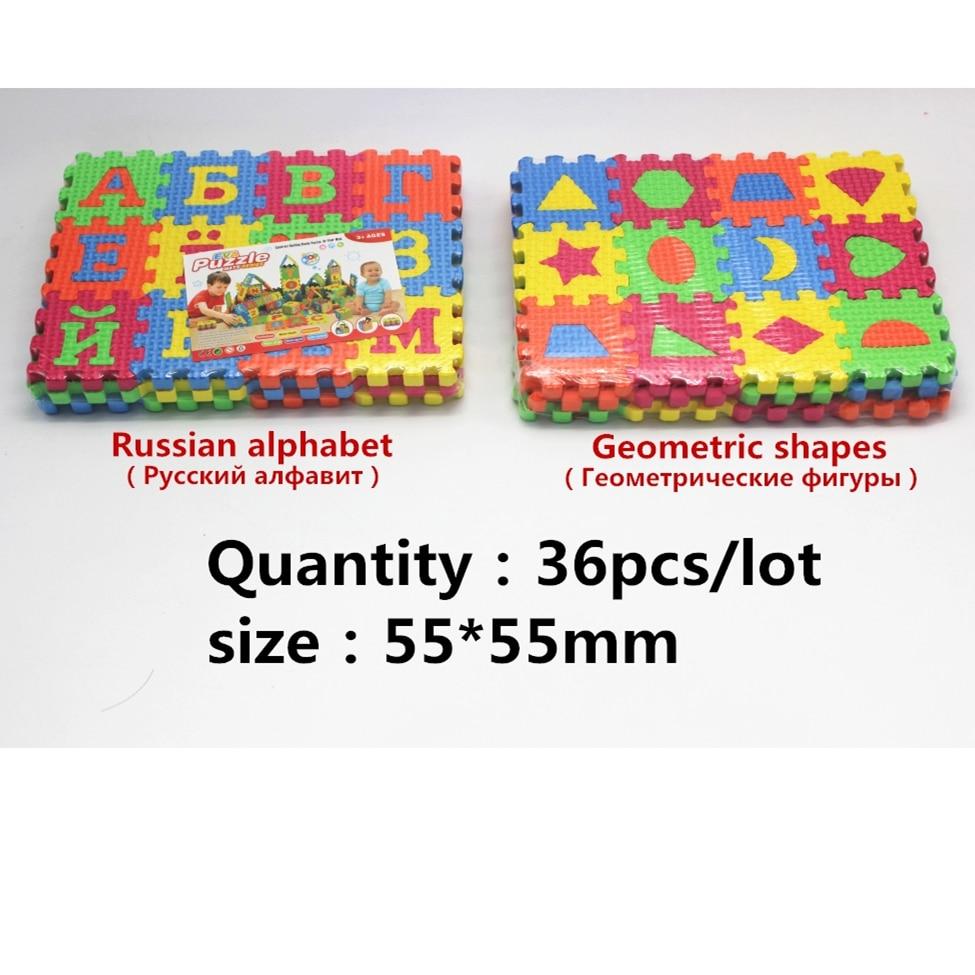 Russian-alphabet-letter-toys-Kids-baby-puzzle-mats-55-55MM-carpet-babies-33PCS-Russian-Language-foam-learning-toy-5