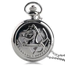 Ретро серебряные карманные часы японского Аниме Стальной алхимик