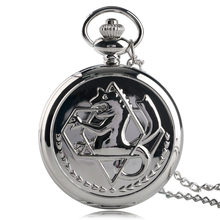 Pokemon Retro Silver Quartz Pocket Watch Men Fashion Japanese Anime Fullmetal Alchemist Necklace Fob Watches Kid Gift for Clock(China)