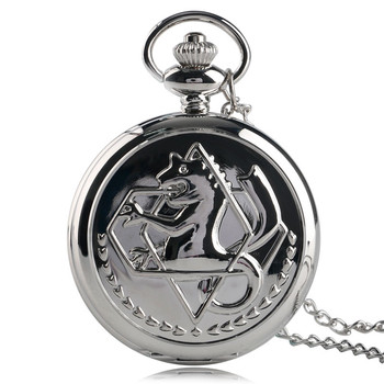 Pocket Retro Silver Quartz Pocket Watch Men Fashion Japanese Anime Fullmetal Alchemist Necklace Fob Watches Kid Gift for Clock
