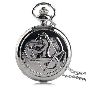 Pokemon Retro Silver Quartz Pocket Watch Men Fashion Japanese Anime Fullmetal Alchemist Necklace Fob Watches Kid Gift for Clock