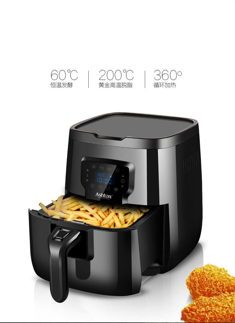 LCD Deep Air Fryer Household Intelligent No Fumes 2.8L High Capacity Black Third Generations Upgrade Electric Fryer
