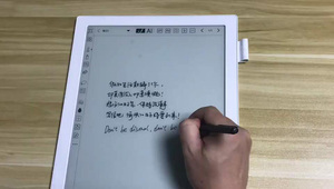 Image 5 - ONYX BOOX MAX2 PRO ebook Reader Doppel Touch HD Flexible Carta Bildschirm e book reader 4G/64G 13.3 BT 4,1 Android 6,0 e leser