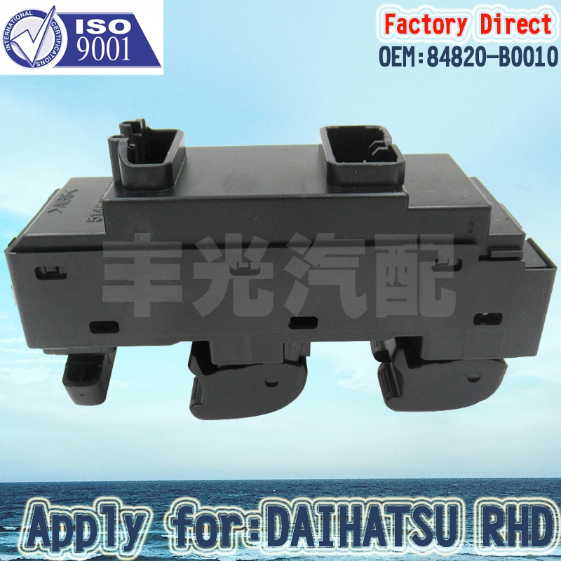 Factory Direct Auto Electric Power Window Master Switch Apply For Toyota 2007-2008 Avanza 84820-B0010 12Pins RHD Right Driver