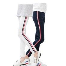 купить Fashion Side Striped Pants Kids Leggings Girls leggings Girls pants Girl Legging for Girls Full Length Leggings Children Pants  онлайн