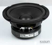 2PCS KASUN MK-630 6.5inch Woofer Speaker Driver Unit Large Magnet Black Paper Cone 8ohm/120W Fs 42Hz D167mm