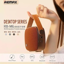 Bluetooth Speaker Moveable Wi-fi Remax M6 Speaker Subwoofer Stereo Music Tremendous Bass House speaker for Cellphone Cell Pc
